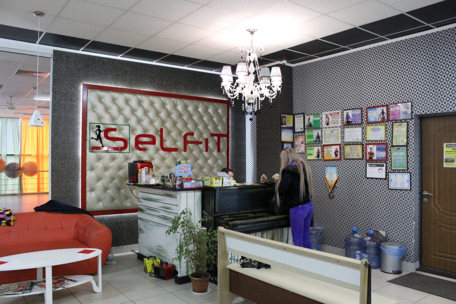 """Фітнес-студія """"SeLfit"""""""