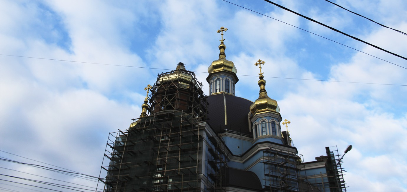 Cathedral of the Holy Virgin Protection