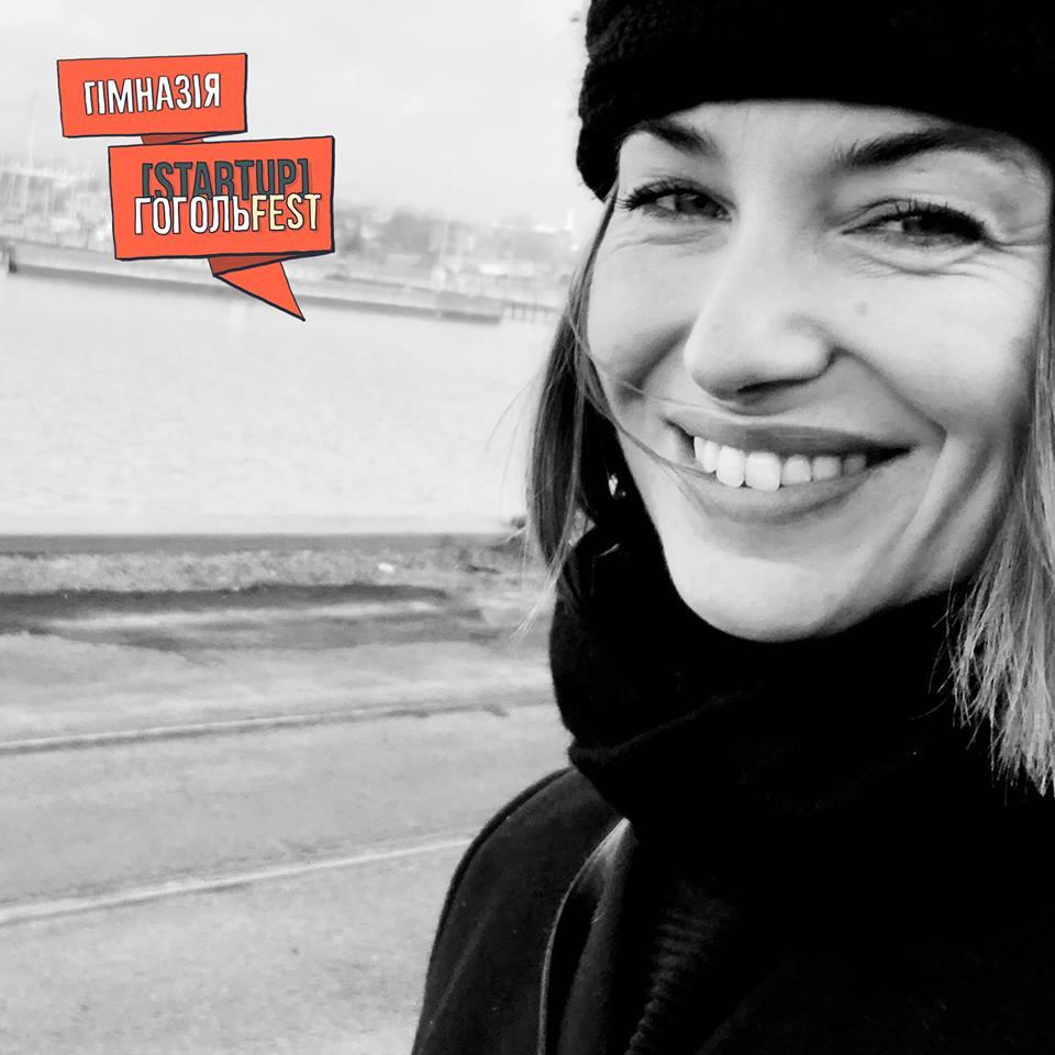 Public talk з архітекторкою Camilla Lemb Nielsen