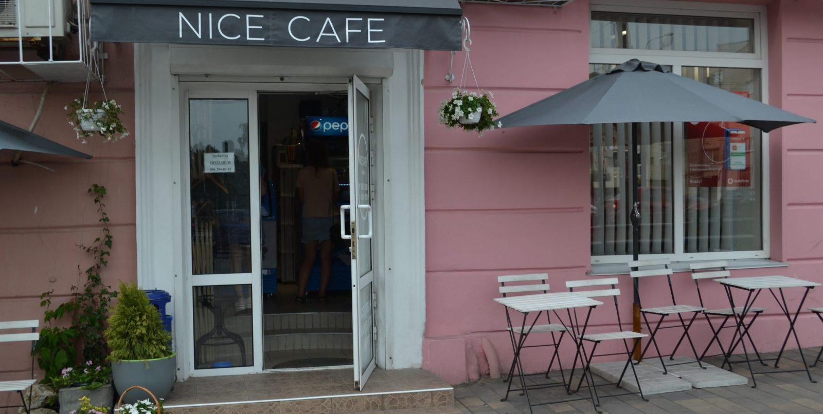 """Кав'ярня """"Nice Cafe"""""""