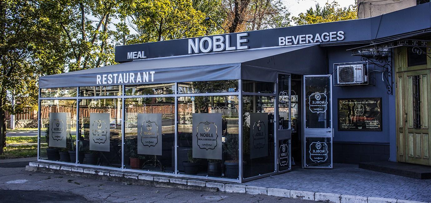 """Ресторан """"Noble"""""""