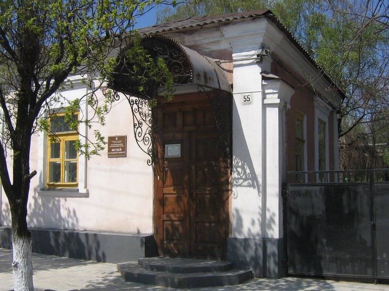 Mariupol Museum of Folk Life