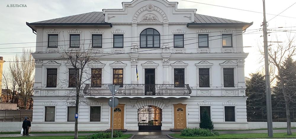 Будинок Трегубова