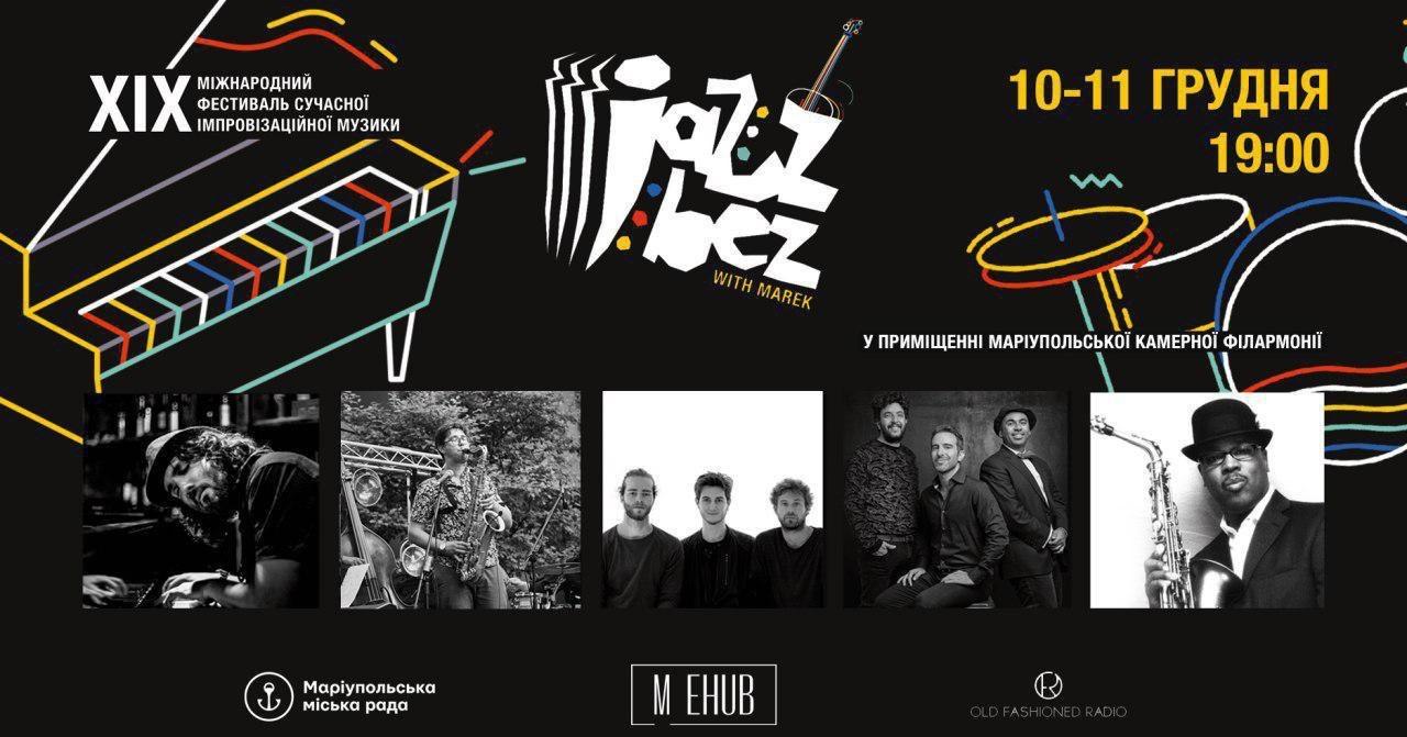 До Маріуполя повертається Jazz Bez.  З'ясовуємо, чого очікувати від космічного джазу і кубінського фолку в цьому році