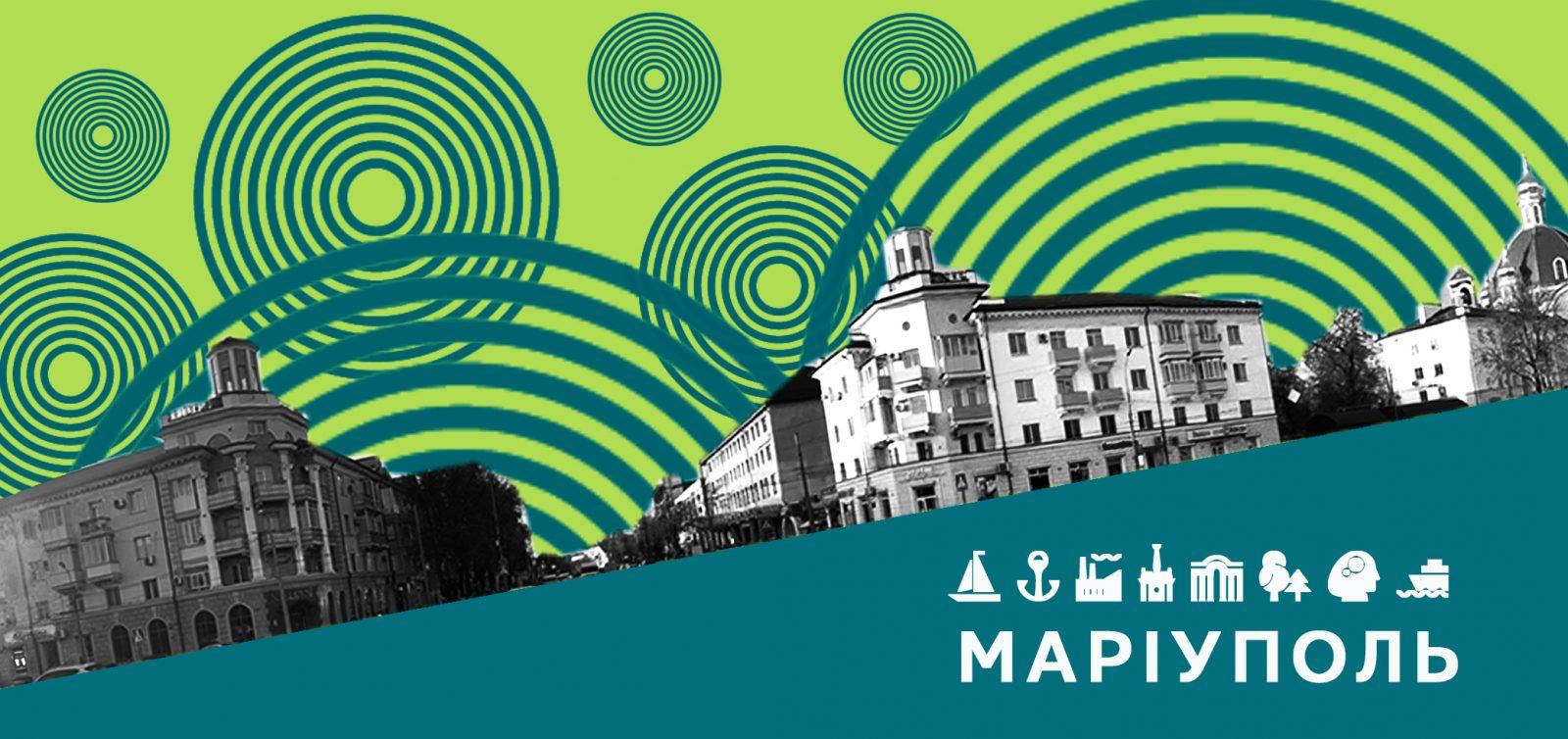 Маріуполь може стати культурною столицею України