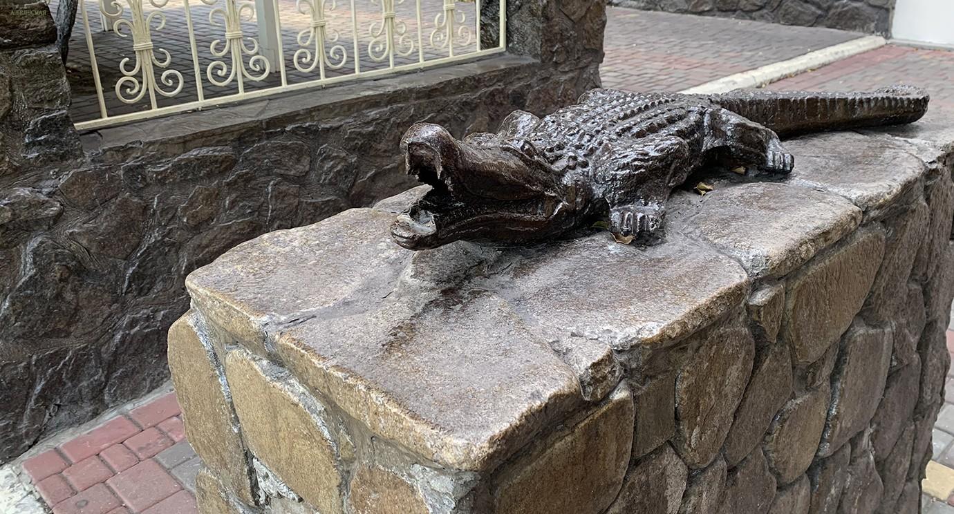 Крокодил Годзі