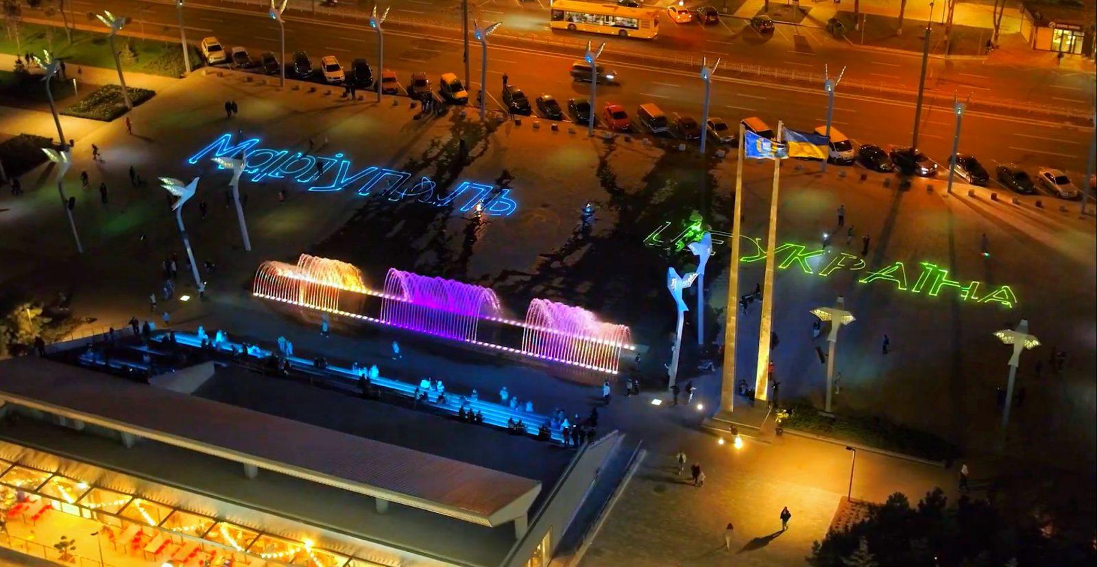 Віртуальна площа Свободи та Миру