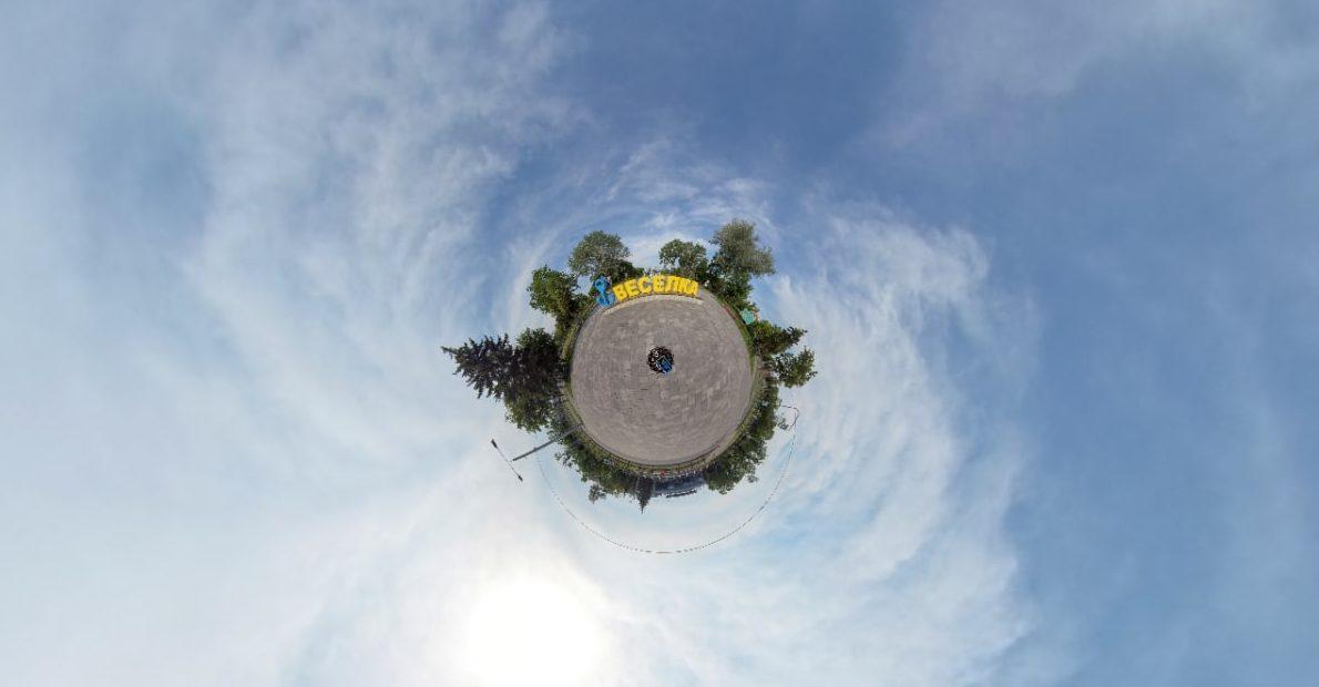 Парк Веселка. 3D маршрут