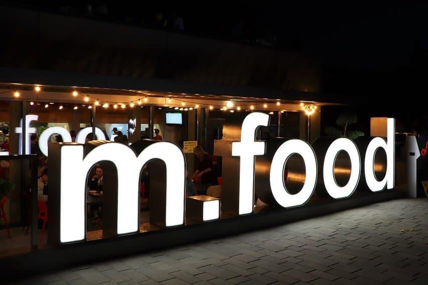 Mariupol  Food Hall