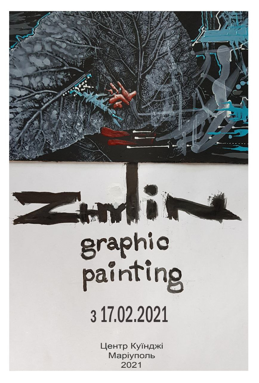 Zhylin graphic painting