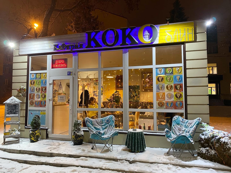 Koko crepess