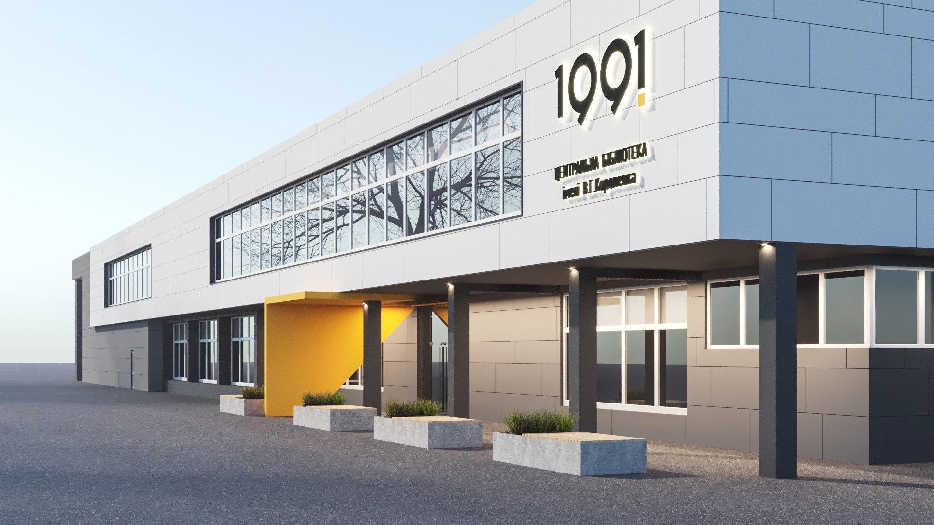 """Центр розвитку стартапів """"1991"""""""